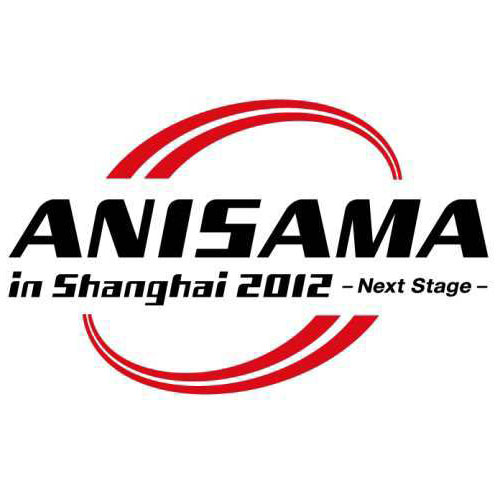 Anisama in Shaghai 2012