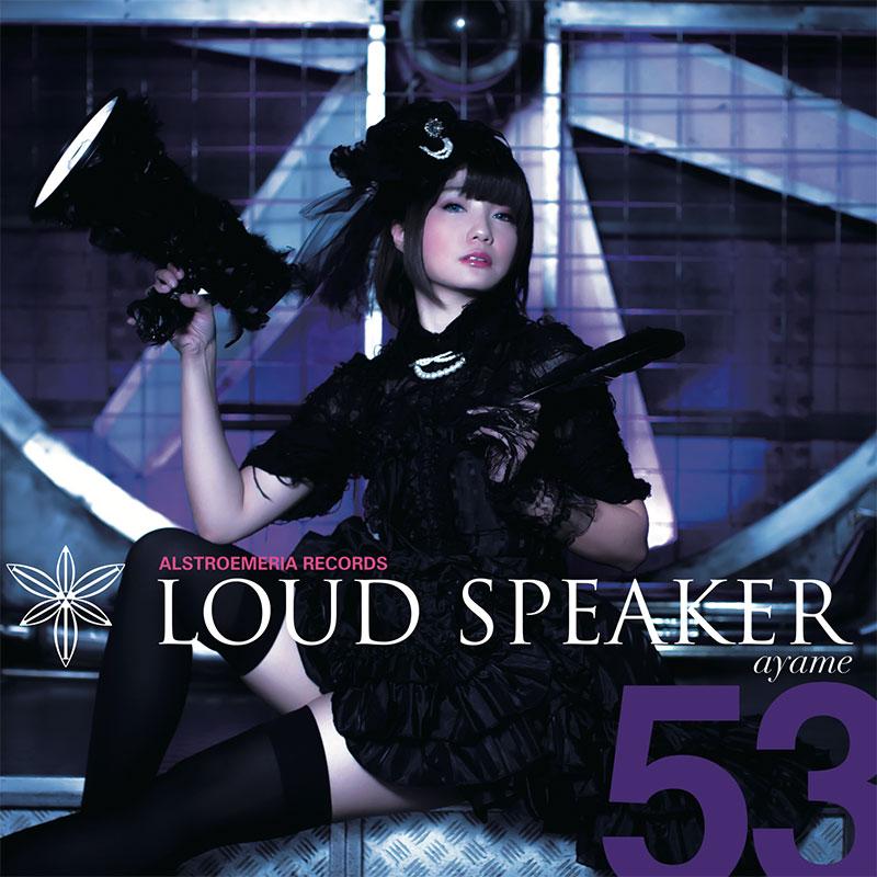 ARCD0053 ayame / LOUD SPEAKER
