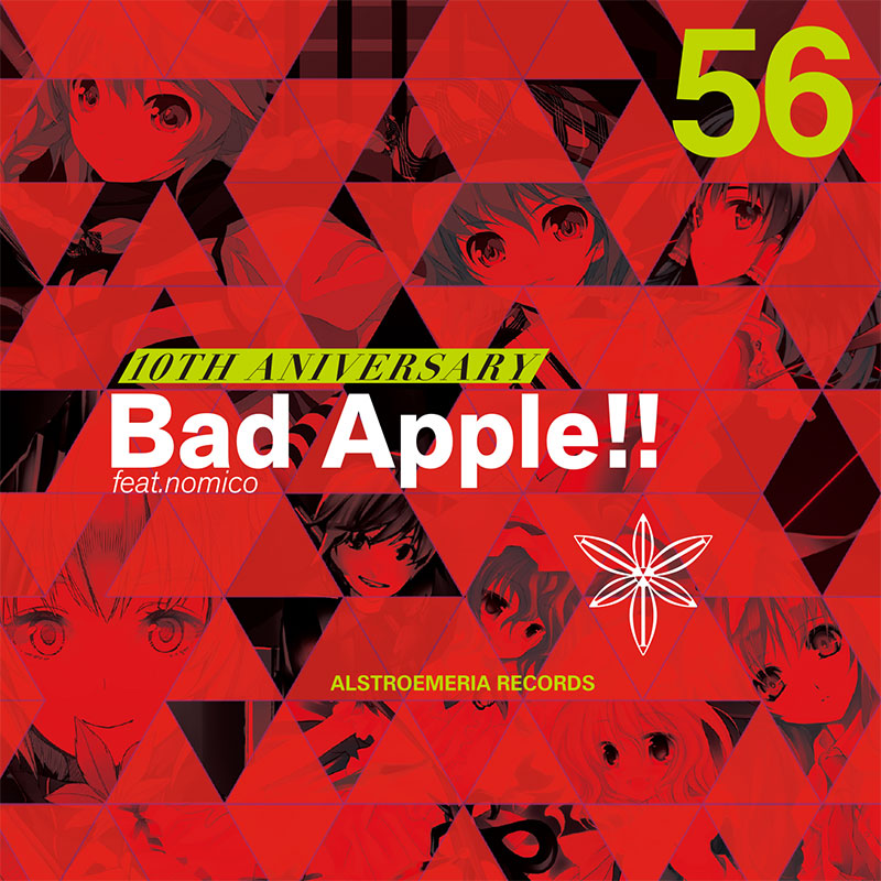 ARCD0056 – 10th Anniversary Bad Apple!!
