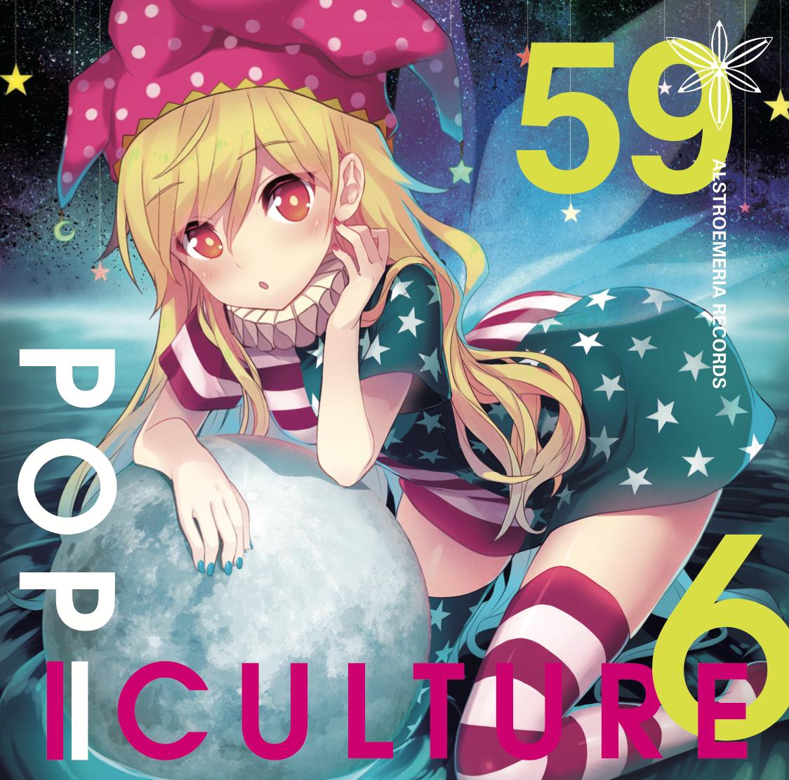 ARCD0059 POP | CULTURE 6