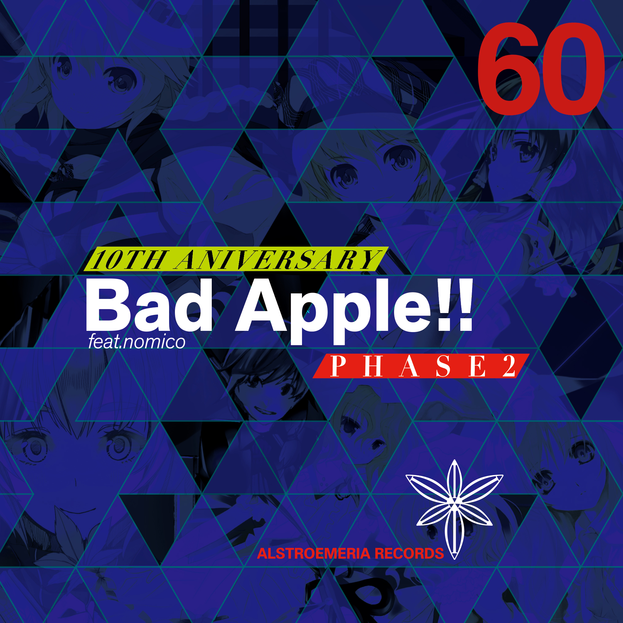 ARCD0060 / Bad Apple!! feat.nomico 10th Anniversary PHASE2