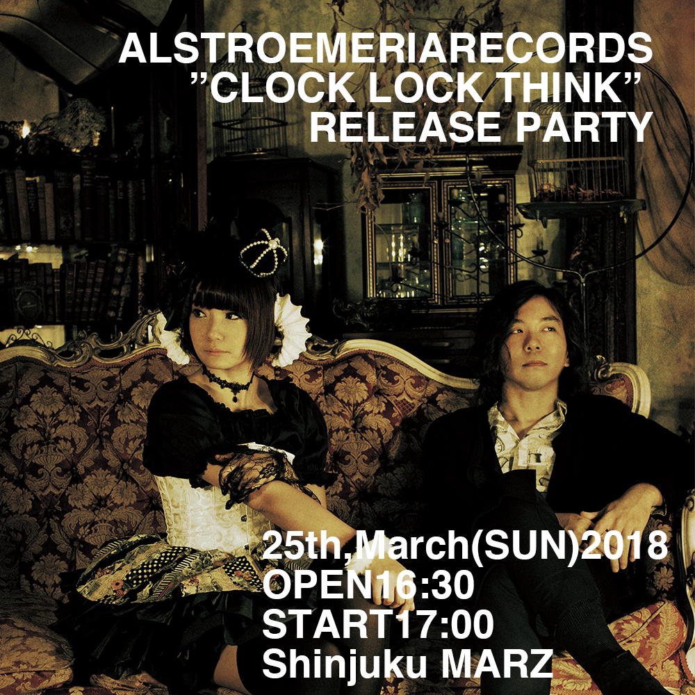 18.03.25 CLOCK LOCK THINK RELEASE PARTY