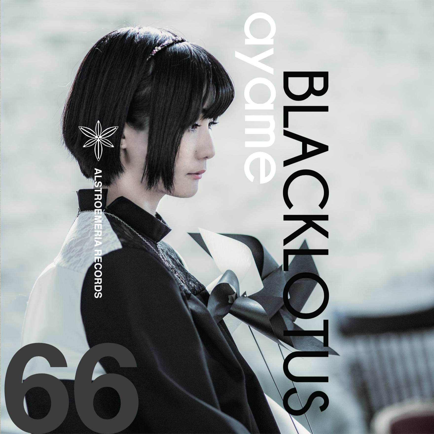 ARCD0066 / ayame – BLACKLOTUS