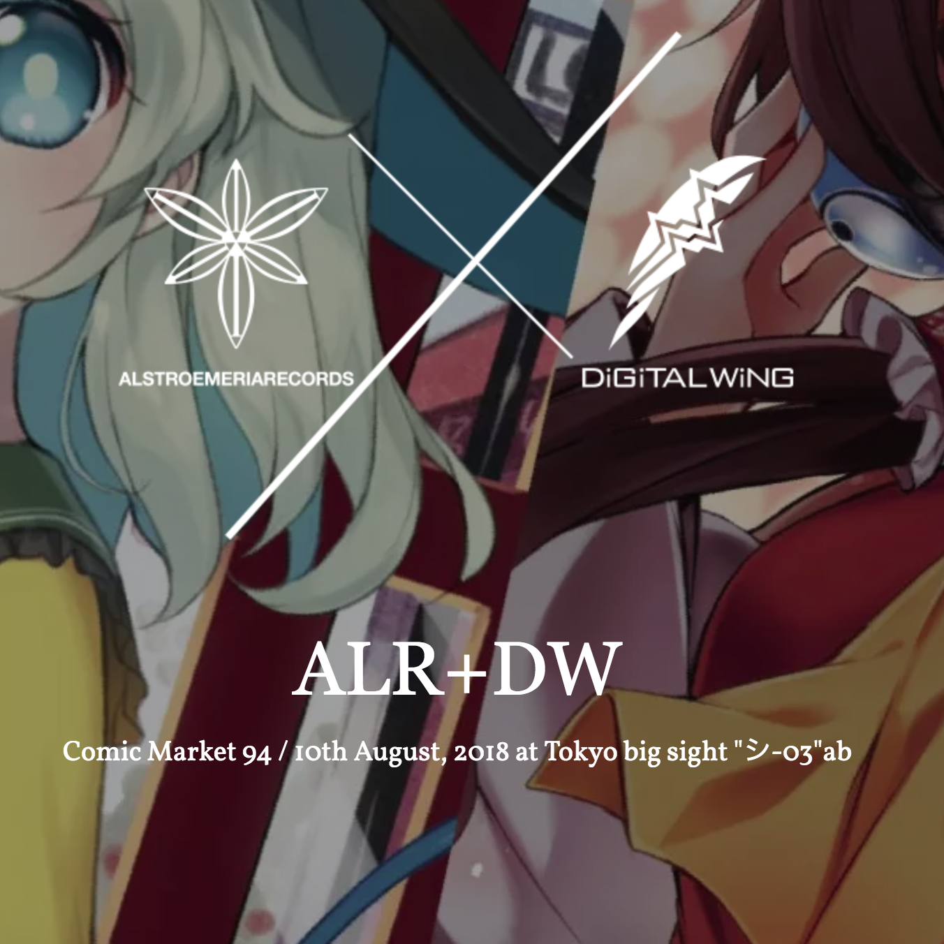 ALR+DW SPECIAL LAUNCH SITE