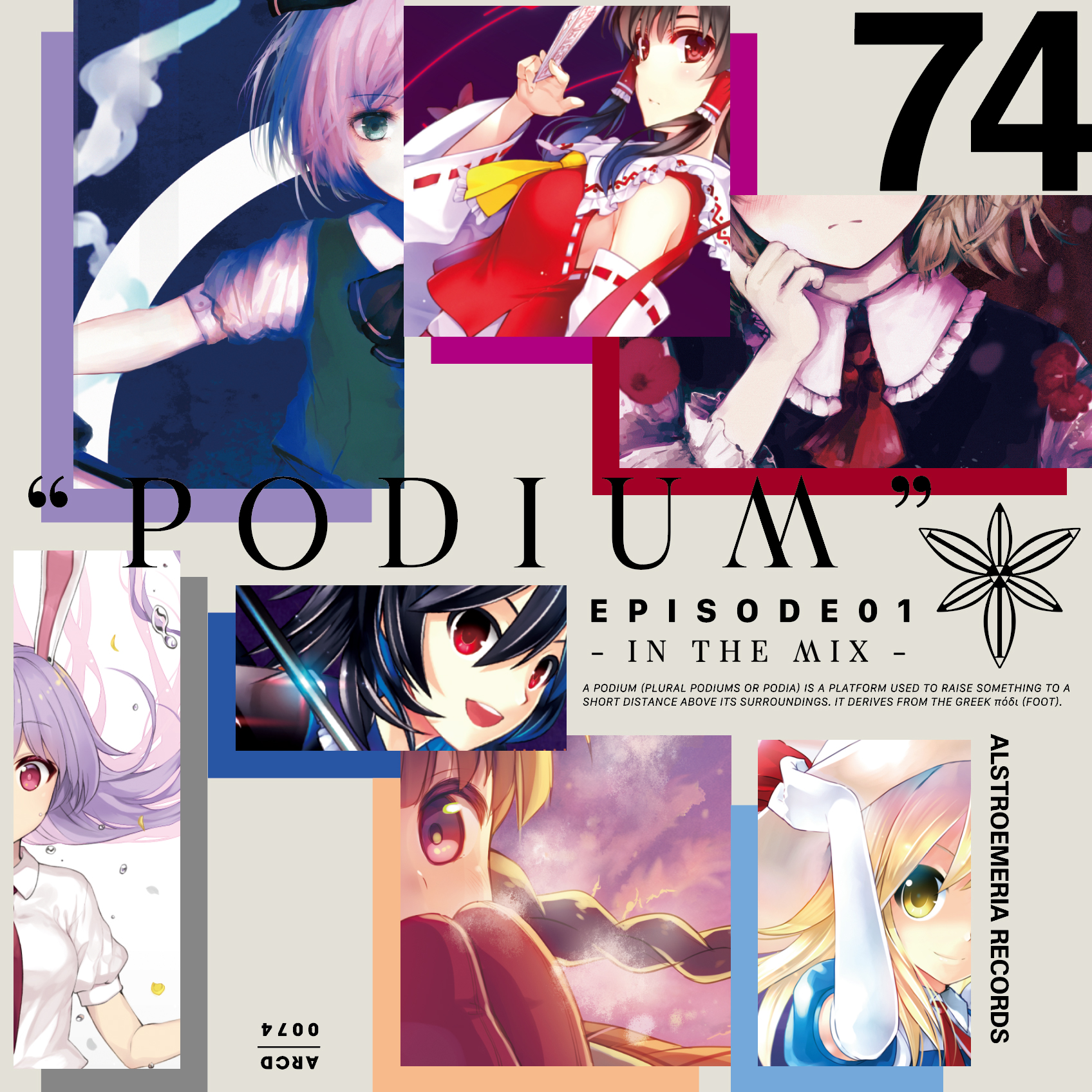 "ARCD0074 ""PODIUM"" EPISODE 1 -IN THE MIX-"